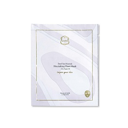 Nourishing Sheet Mask
